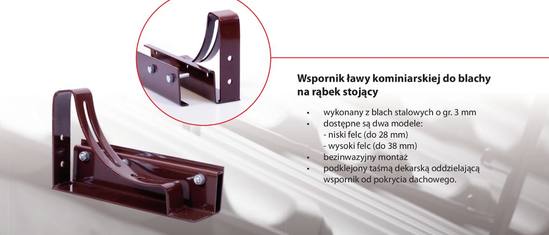 Nowości Produktowe - Osprzęt Dachowy